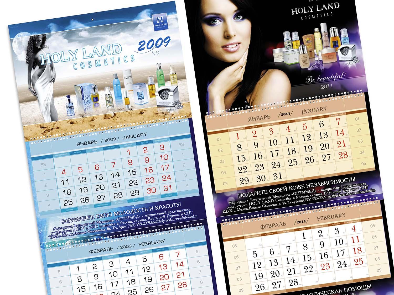 Календари Дешево