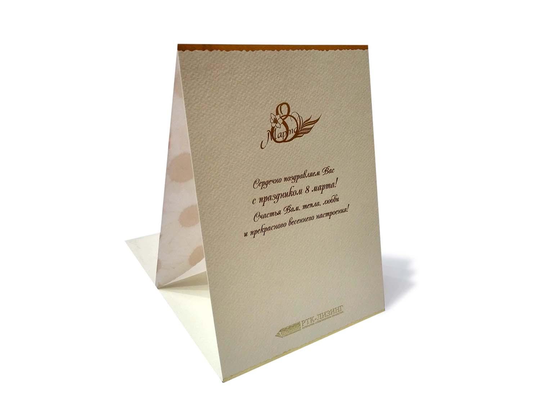 Печать открытки на заказ москва, для открытки