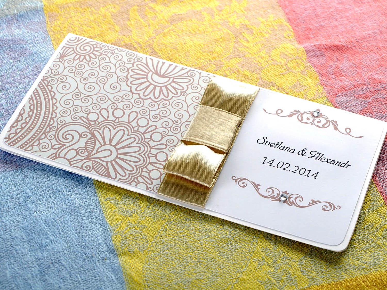 Ивану, приглашение открытка на свадьбу с фото